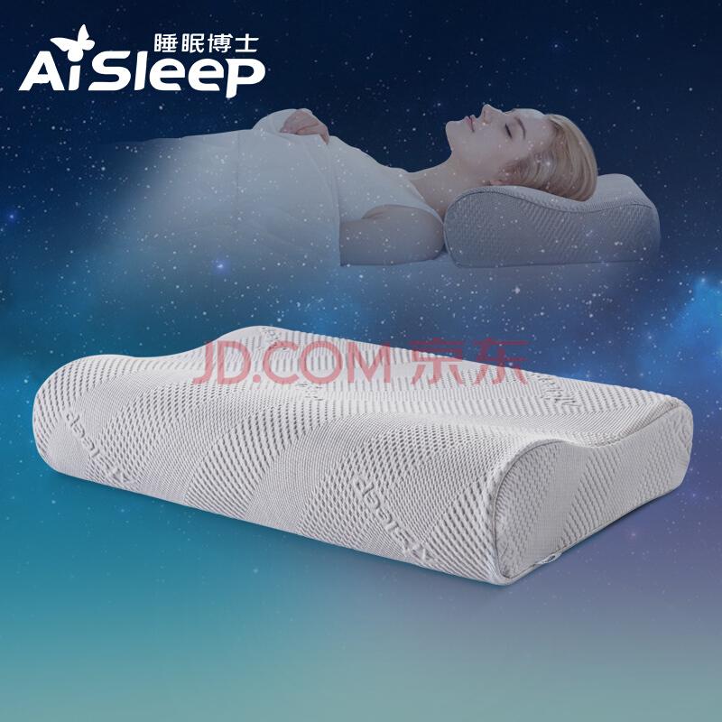 睡眠博士(AiSleep)颈椎枕头 零压B护型成人颈椎枕头记忆棉枕头枕芯睡眠偏低枕头睡眠枕颈记忆枕头,睡眠博士(AiSleep)