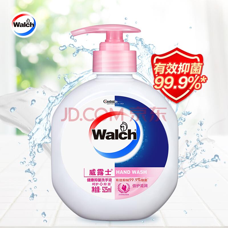 威露士(Walch)健康抑菌洗手液(倍护滋润)525ml,威露士(Walch)