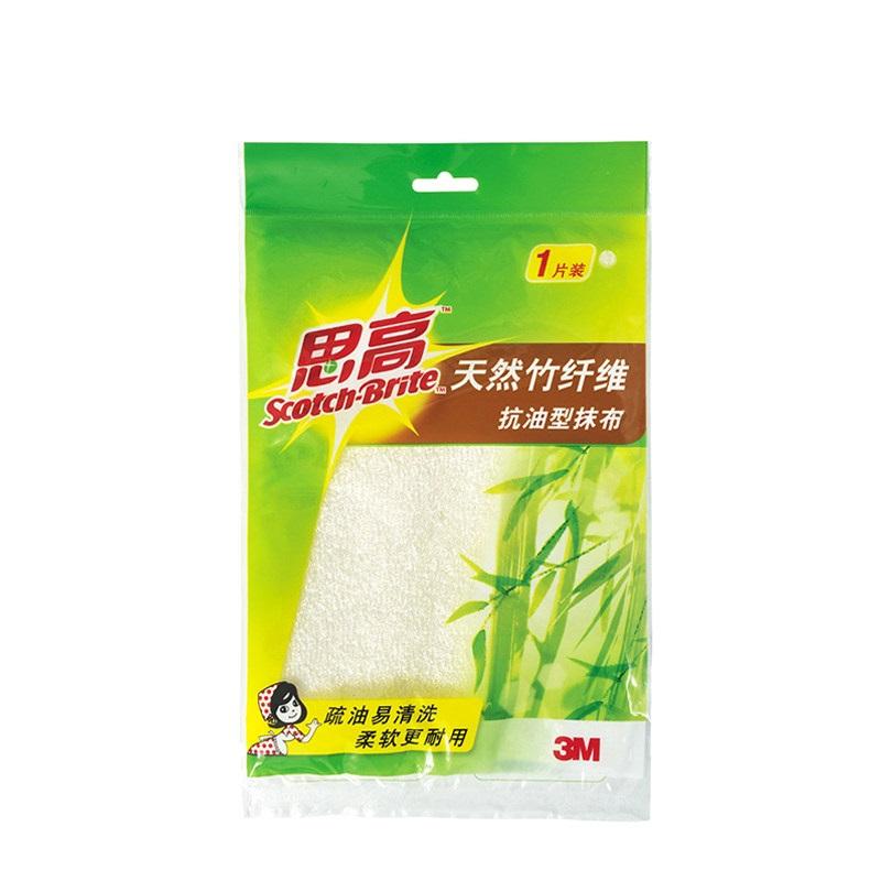 3M 思高 竹纤维抗油型吸水不掉毛抹布 5包组合装