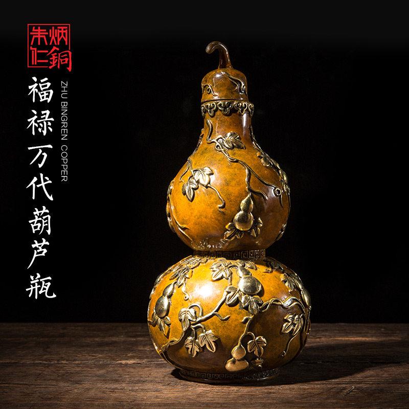 朱炳仁铜 福禄万代铜葫芦瓶(小)家居饰品装饰办公桌摆件 办公桌摆件