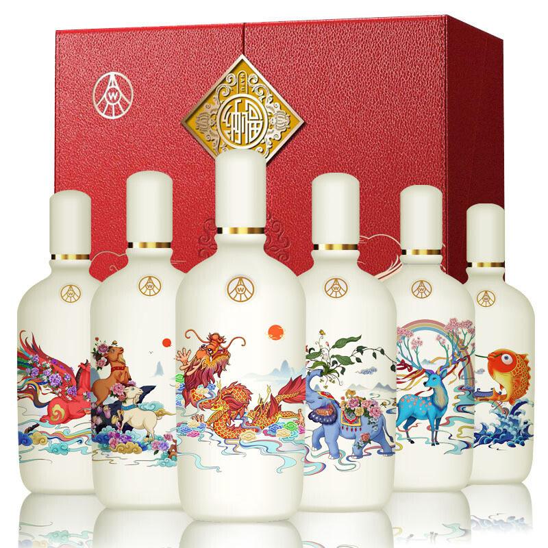 五粮液股份公司 纳福·鸿运礼盒装 52度 500mlX6瓶装 浓香型白酒