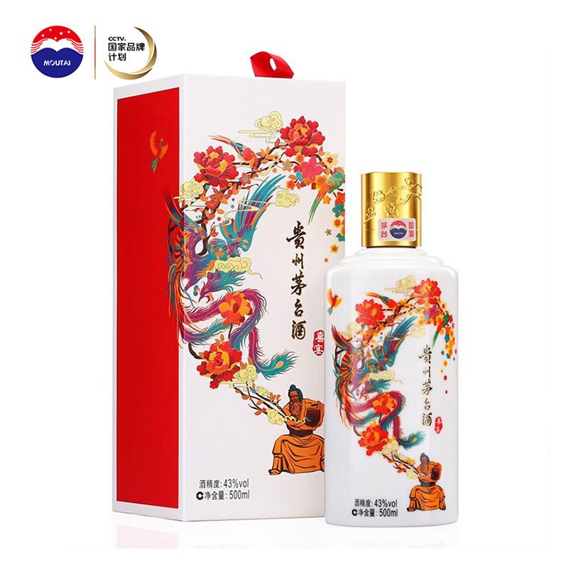 贵州茅台 喜宴(优雅白)43度 500ml 单瓶装 酱香型白酒
