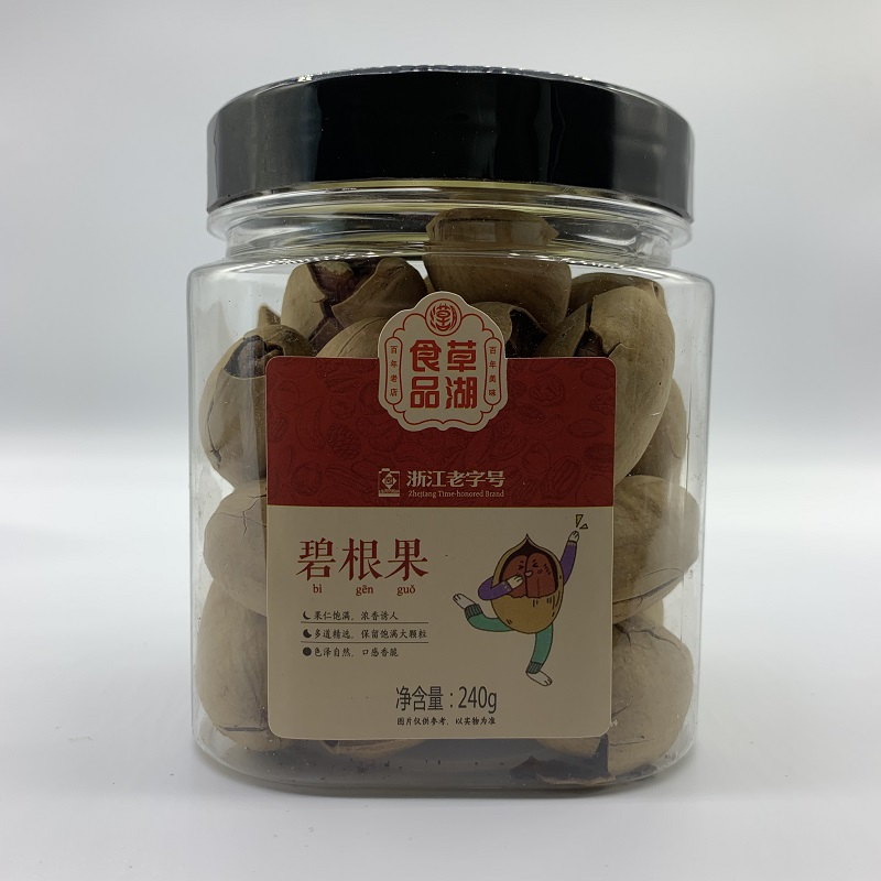草湖食品 碧根果 堅果炒貨 休閑零食 罐裝240g