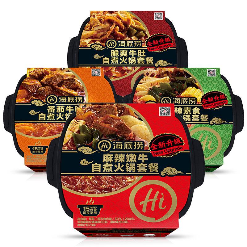海底捞自煮火锅4盒套餐1635g(麻辣嫩牛+番茄牛腩+脆爽牛肚+香辣素食)
