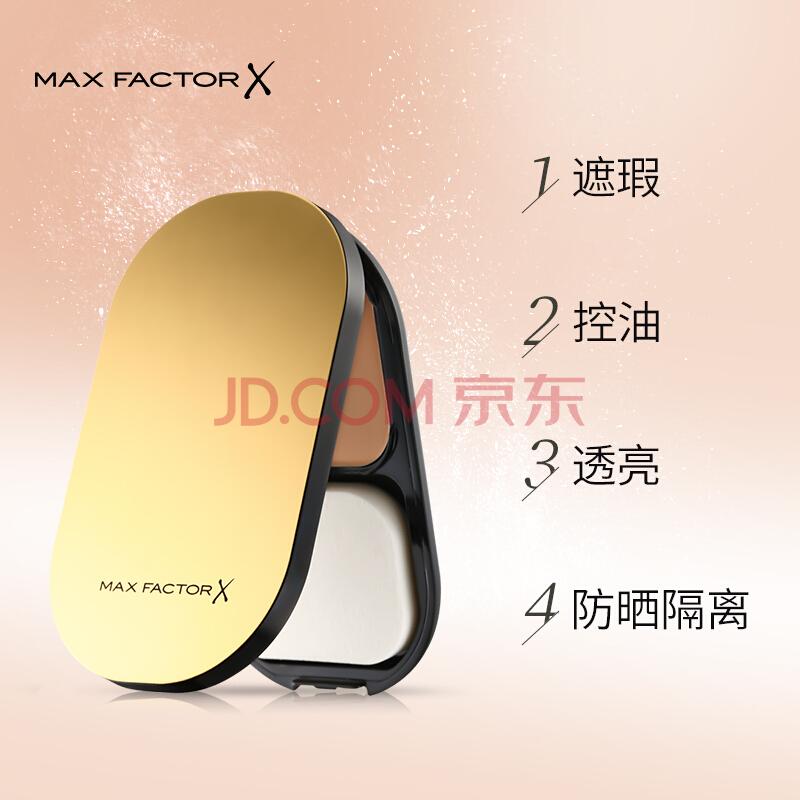 蜜丝佛陀(Max Factor)透滑粉饼1号 10g 玉瓷色(控油遮瑕保湿修容持久定补妆干湿两用),蜜丝佛陀(MAXFACTOR)