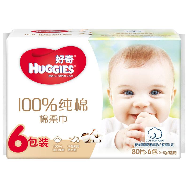 好奇Huggies 棉柔巾 80抽*6包