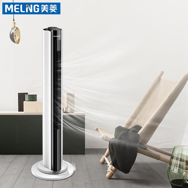 美菱0002电风扇 MPT-DG0002遥控款