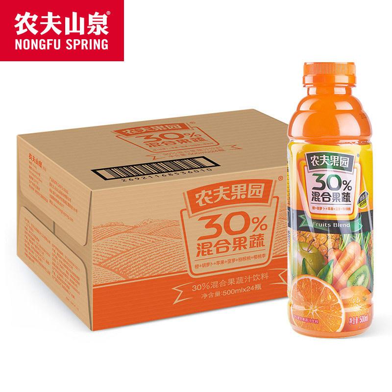 農夫山泉 農夫果園30%500ml胡橙普通裝1*24瓶整箱