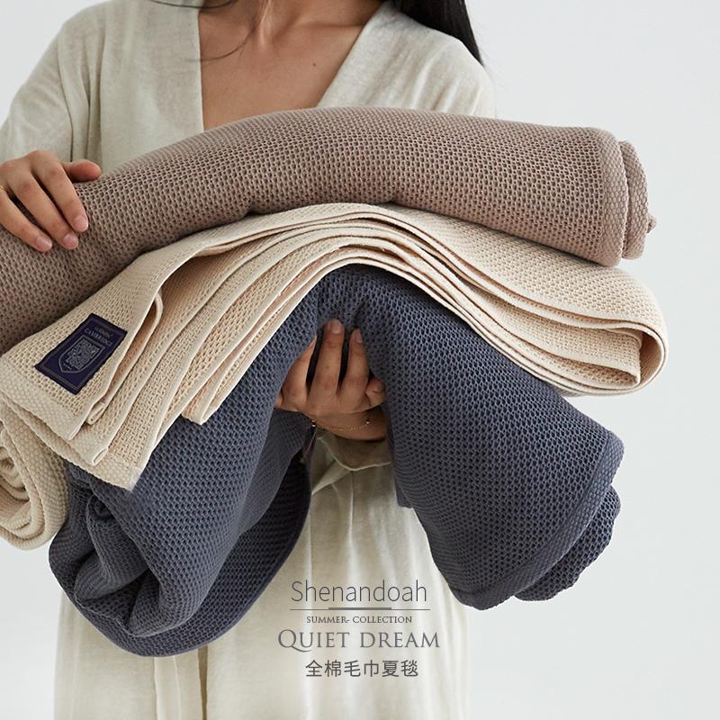 LaSuntin蜂巢毛巾毯 夏凉纯棉毛巾被 毛巾毯 双人夏季午休线毯