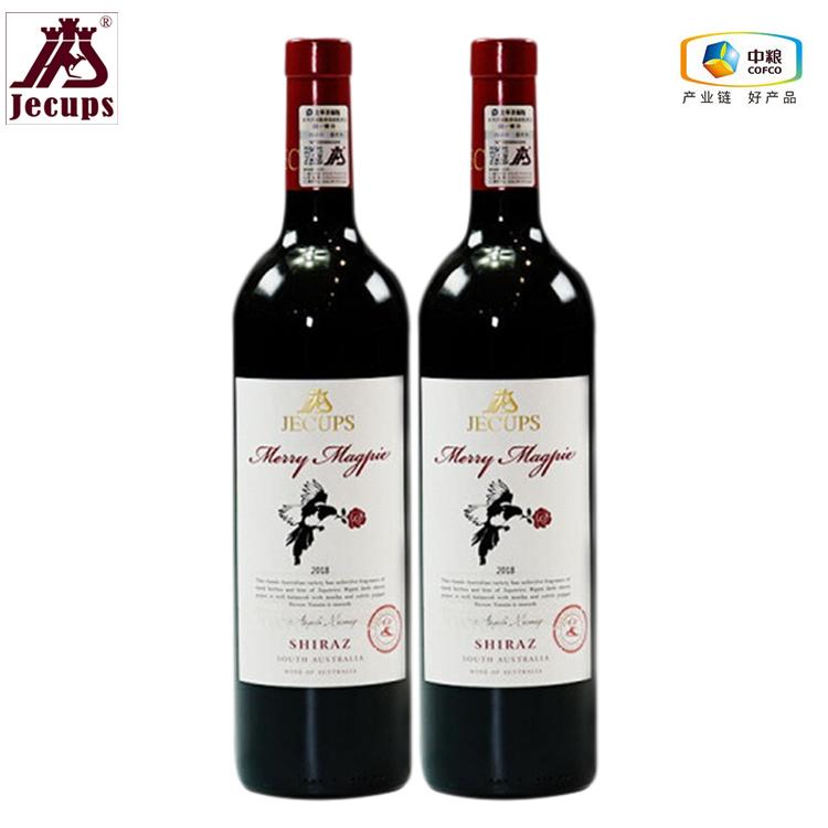 吉卡斯(JECUPS)白鹊喜西拉干红葡萄酒750ml*2瓶