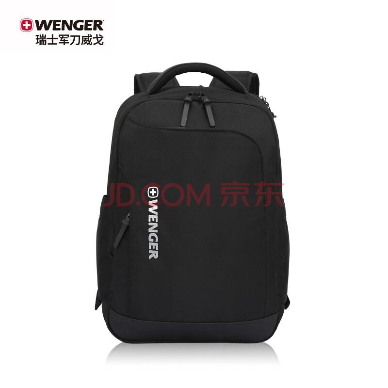 瑞士军刀威戈(Wenger)商务双肩包15.6英寸笔记本电脑包背包大容量防泼水书包BB2095.200591黑色,威戈(WENGER)