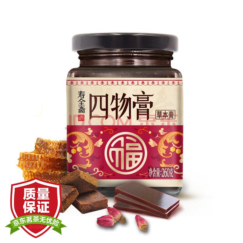 寿全斋 阿胶四物膏 玫瑰红糖蜂蜜四物汤 260g/罐,寿全斋(SHOUQUANZHAI)