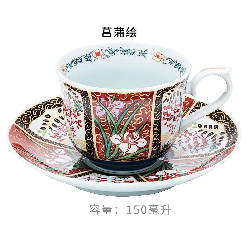 MINOYAKI美濃燒日本進口古伊萬里咖啡杯碟禮盒套裝