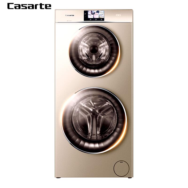 卡萨帝(Casarte)C8 HU17G1 17公斤双子云裳洗烘一体全自动洗衣机 香槟金