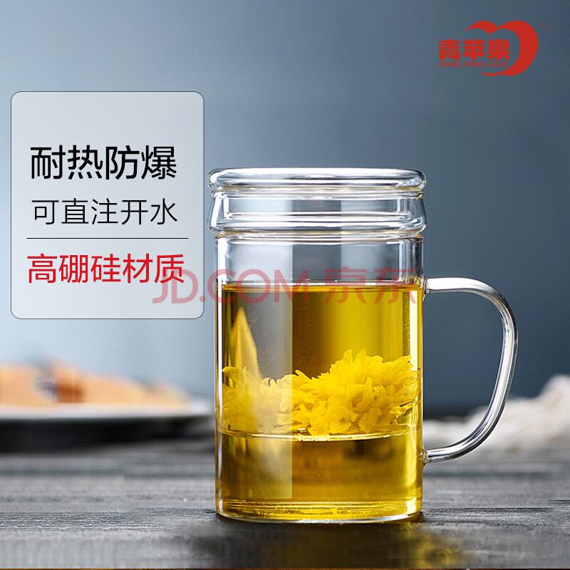 青苹果 高硼硅玻璃杯茶水分离杯双层耐热泡茶杯子带过滤玻璃水杯GPB02,青苹果