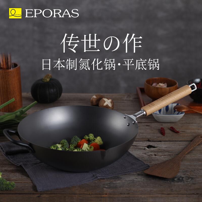 日本進口EPORAS鍋具鐵鍋炒鍋無涂層鐵物理不粘電磁通用 氮化炒鍋 EPJS-30DI 30CM(不帶側耳)
