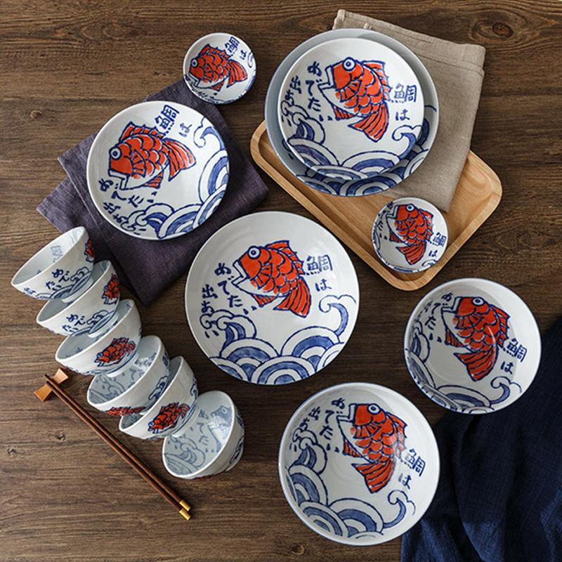 艾罗赫柏 日本原装进口鲷鱼陶瓷餐具套装