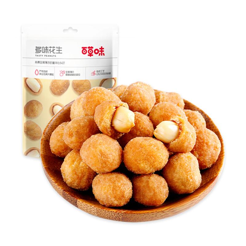 百草味 多味花生100g花生米花生豆休闲零食小吃坚果炒货零食特产