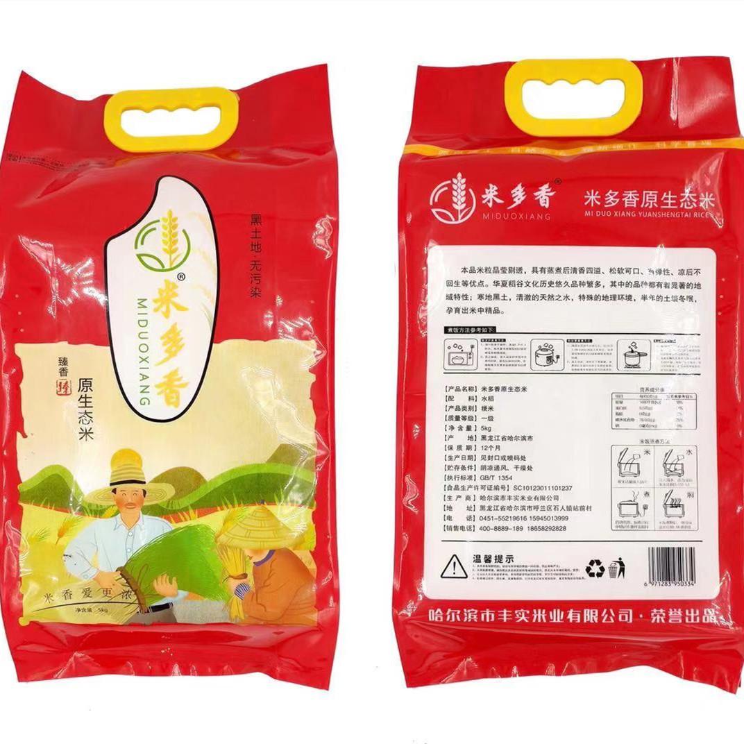 米多香原生态大米 一级大米 净含量:5kg