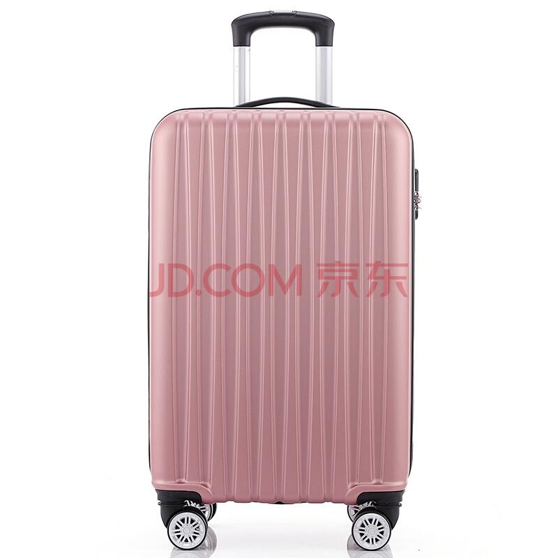 博兿(BOYI)万向轮拉杆箱20英寸男女士登机箱轻盈行李箱 BY-72001玫瑰金,博兿(BOYI)