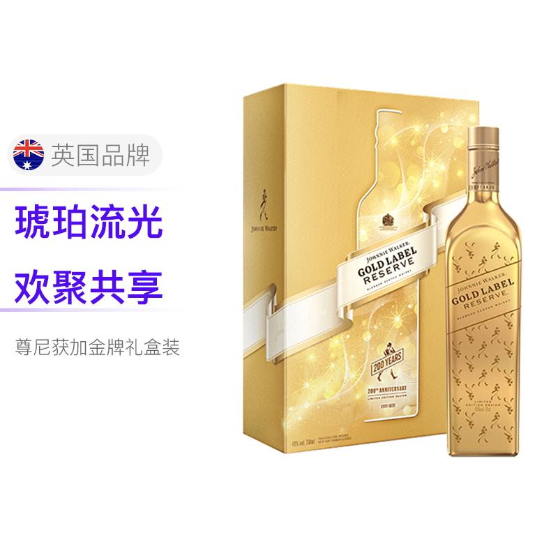 JohnnieWalker/尊尼获加 威士忌金牌金方750ml 200周年纪念礼盒 进口洋酒包邮