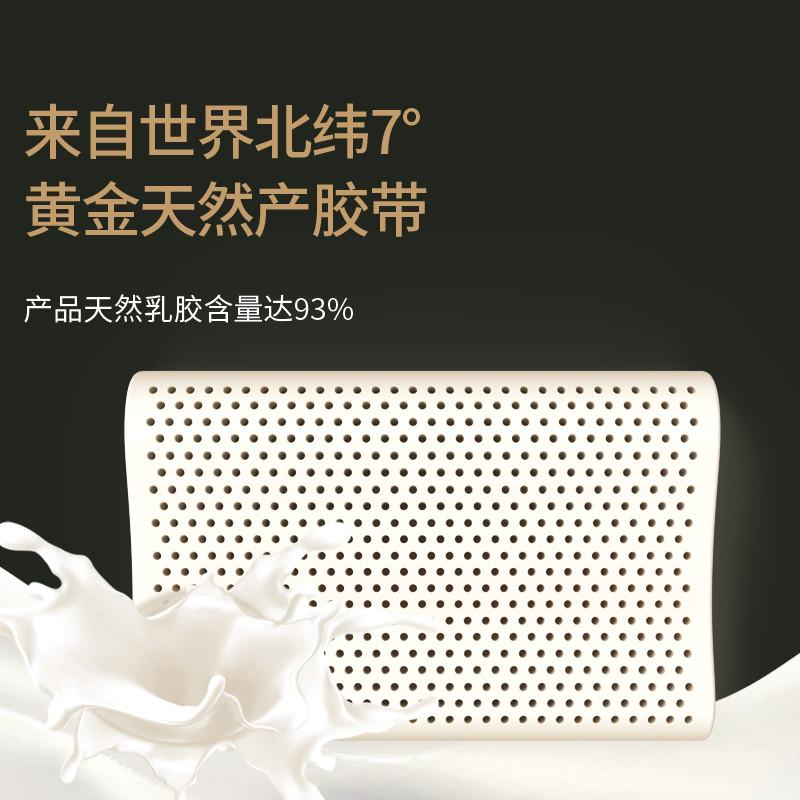 泰昌乳胶枕 TC-PB01按摩颗粒枕颈椎枕头高低枕泰国进口天然乳胶枕夏季透气枕安心睡眠枕