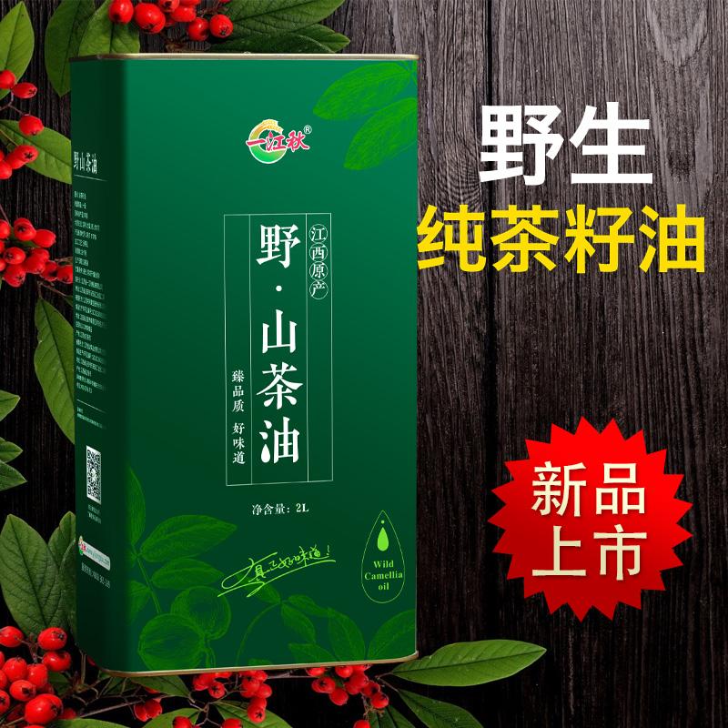 一江秋 山茶油 2L礼盒 铁罐装