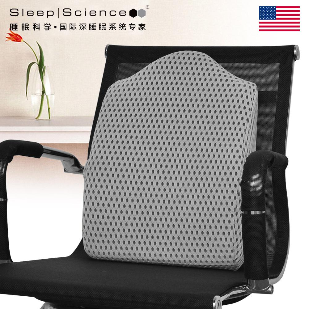 Sleep Science 美国睡眠科学 小美人专利 记忆棉靠垫 汽车靠垫 办公室腰靠 青春系 45*33*10CM