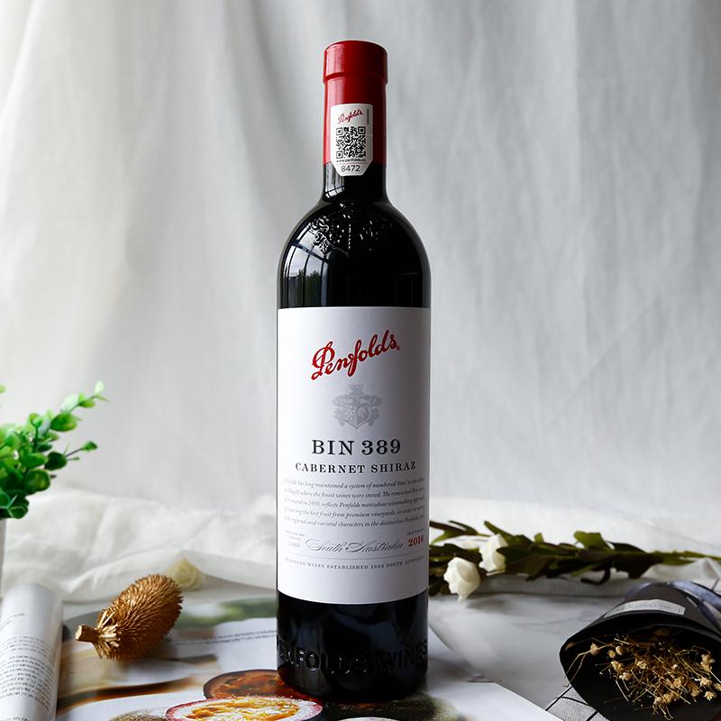 奔富Bin389赤霞珠设拉子红葡萄酒 750ml