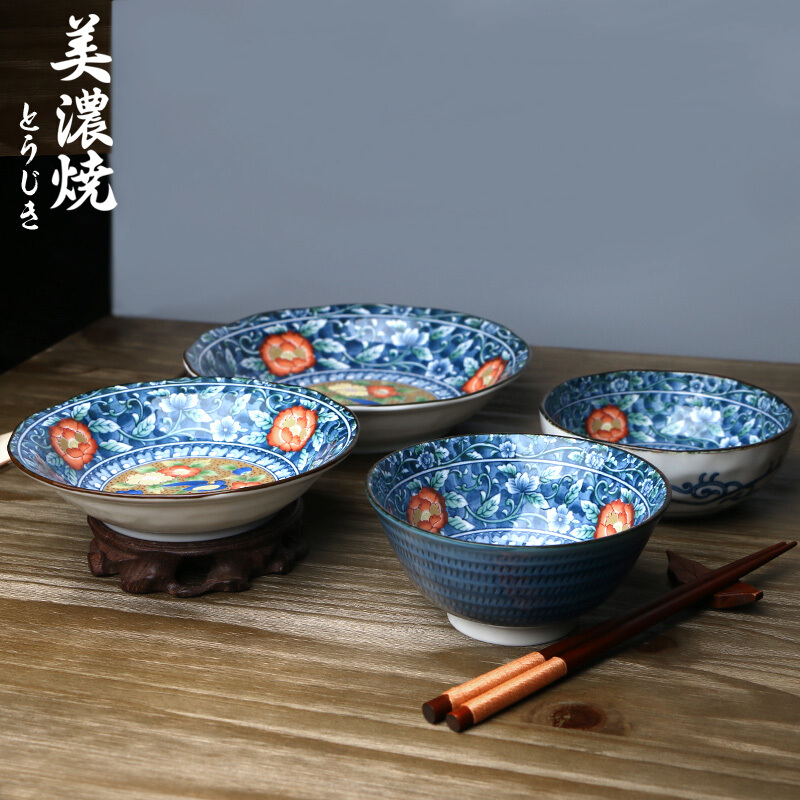 MinoYaki 美浓烧 日本进口红花鸟系列陶瓷餐具4件套