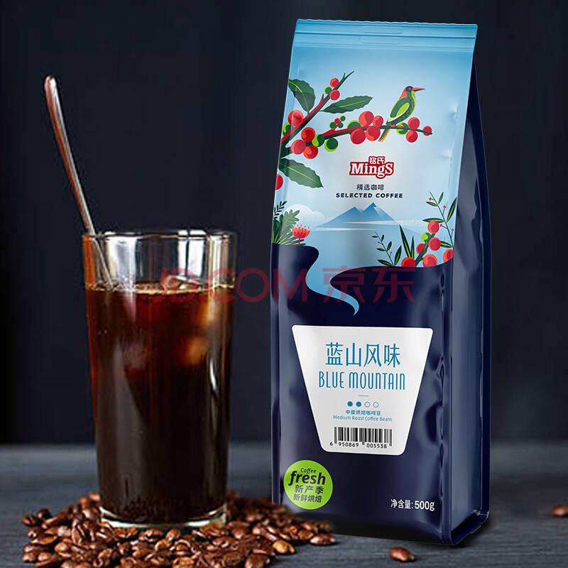 铭氏Mings 蓝山风味咖啡粉500g 阿拉比卡咖啡豆研磨黑咖啡 中度烘焙 非速溶,铭氏(Ming's)