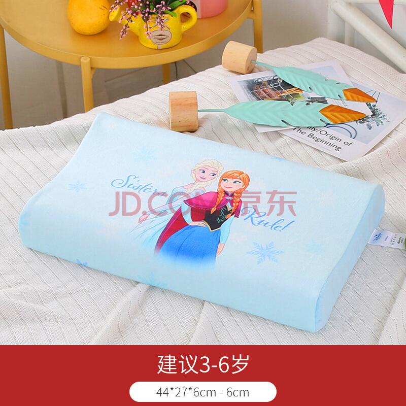 迪士尼(Disney)乳胶枕 泰国天然儿童乳胶枕头 婴儿枕芯 冰雪奇缘 3-6岁 44*27*6cm,迪士尼(Disney)