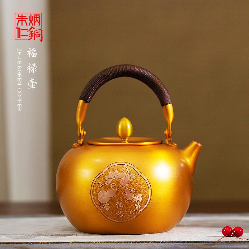 朱炳仁铜便携养生复古办公室手工壶泡茶壶福禄壶