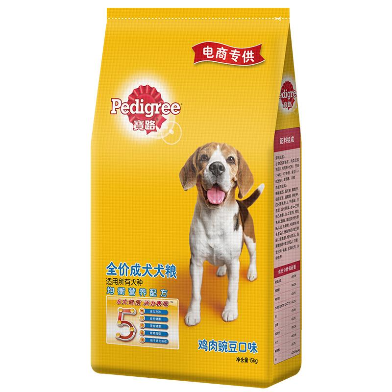 宝路 宠物狗粮 成犬全价粮 金毛拉布拉多萨摩耶全犬种通用 均衡营养鸡肉味15kg