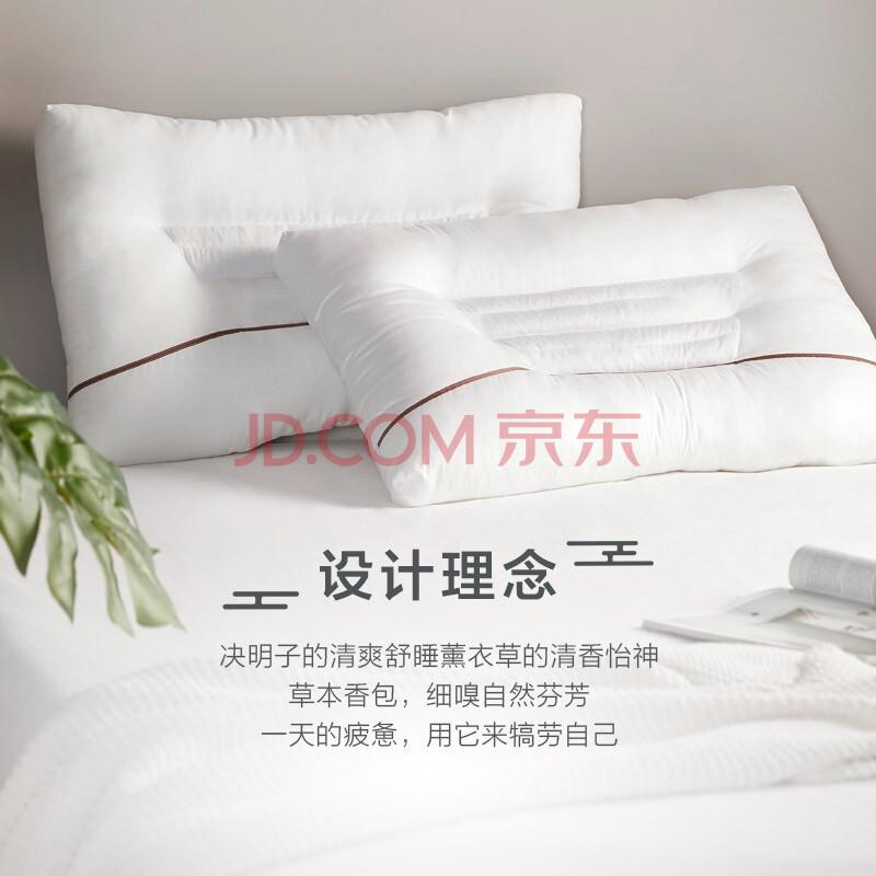 罗莱家纺 LUOLAI 枕芯枕头 决明子薰衣草枕头芯 草本枕 全棉面料 对枕一对装 45*71cm,罗莱(LUOLAI)