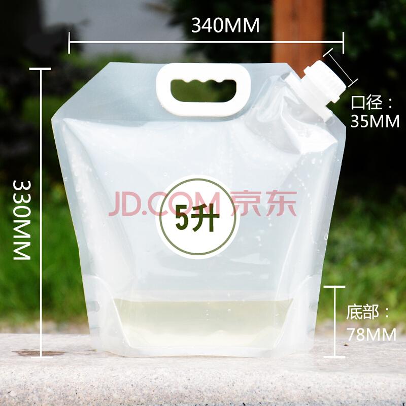 JAJALIN 户外野营手提水袋JX08折叠水桶 PE食品级便携塑料水袋 白色蓝色随机 5L,加加林(JAJALIN)