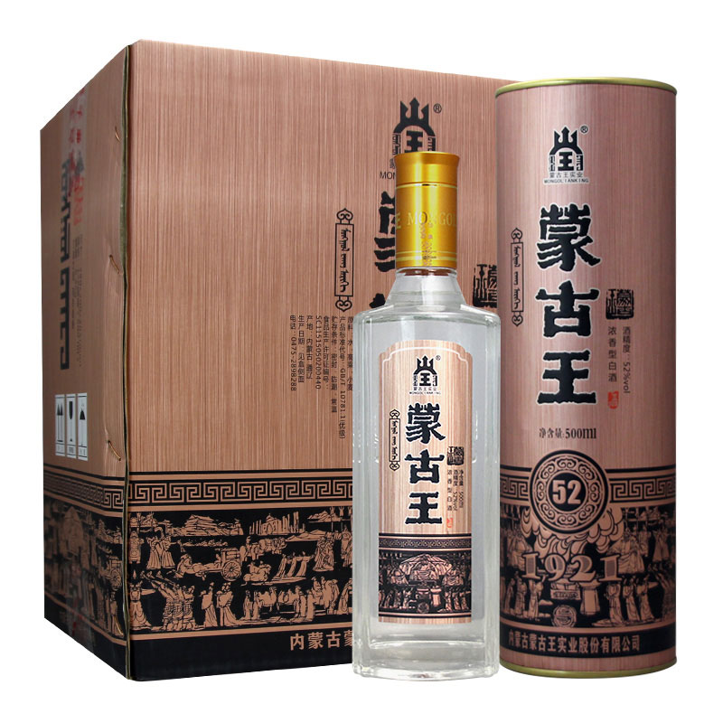 蒙古王 玫瑰金桶-52度-6瓶装/1箱