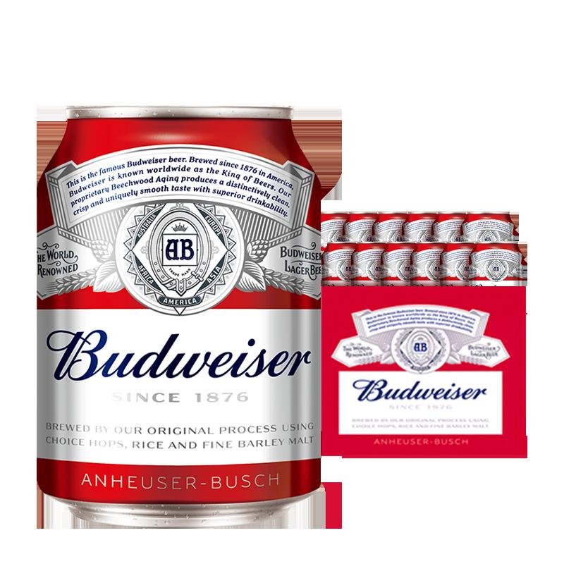 百威Budweiser 迷你啤酒255ml*12小罐装 新品啤酒 整箱啤酒