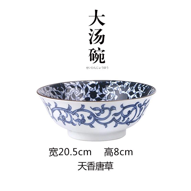 MinoYaki美浓烧 日本进口 青花大汤碗系列家用汤碗陶瓷碗餐具单个