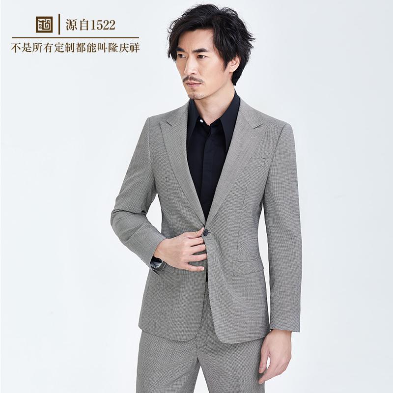 非遗老字号隆庆祥量身定制羊毛西服商务休闲韩版修身西装新郎伴郎