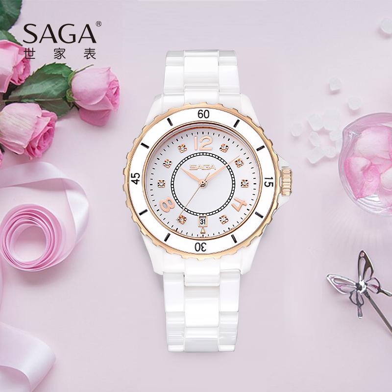 SAGA世家女士手表ins风简约经典陶瓷表品牌正品石英表大表盘礼物