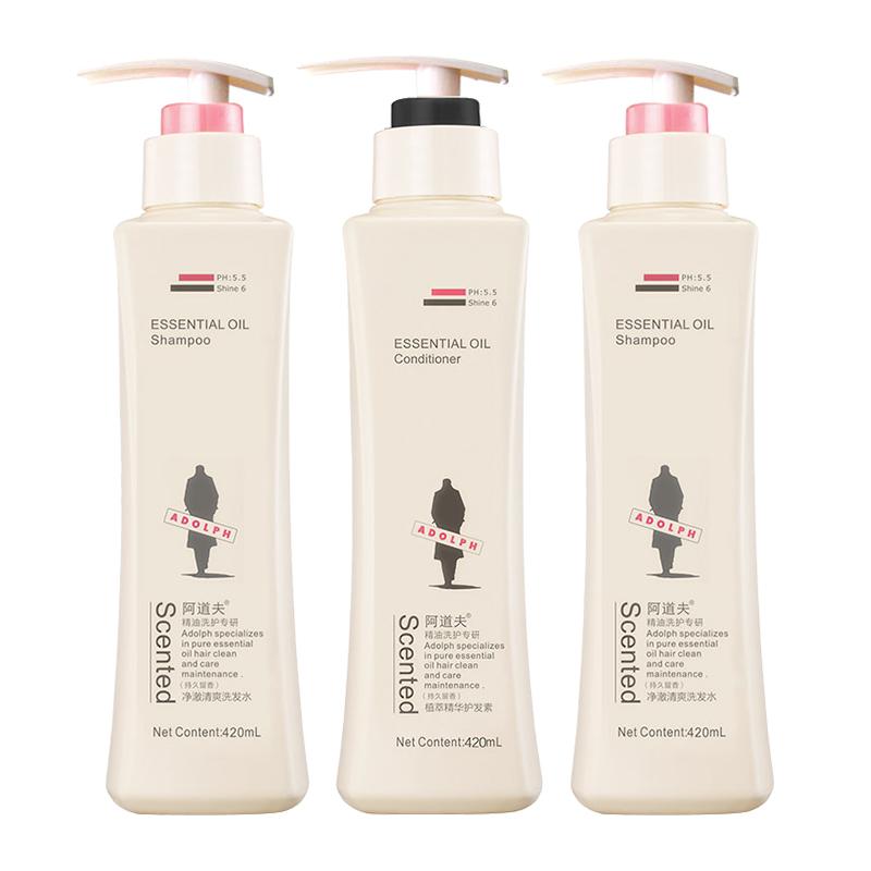 阿道夫洗護組合3件套(洗發水420ml*2+護發素420ml)