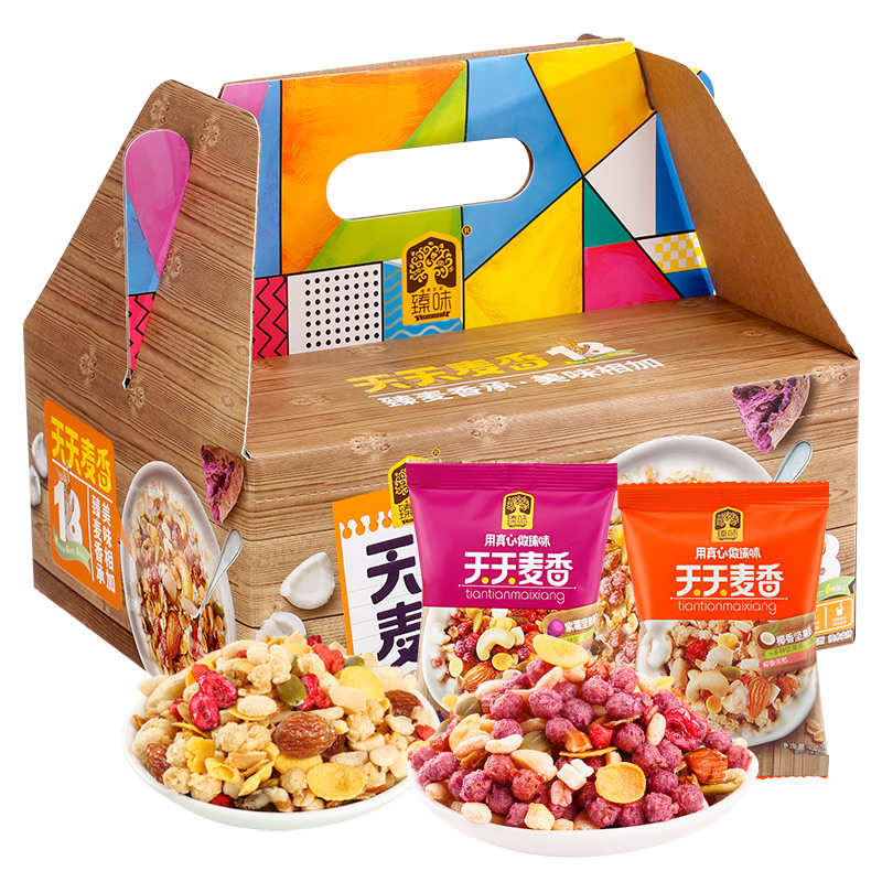 臻味 天天麦香(28g*30袋)礼盒装 水果坚果混合燕麦片