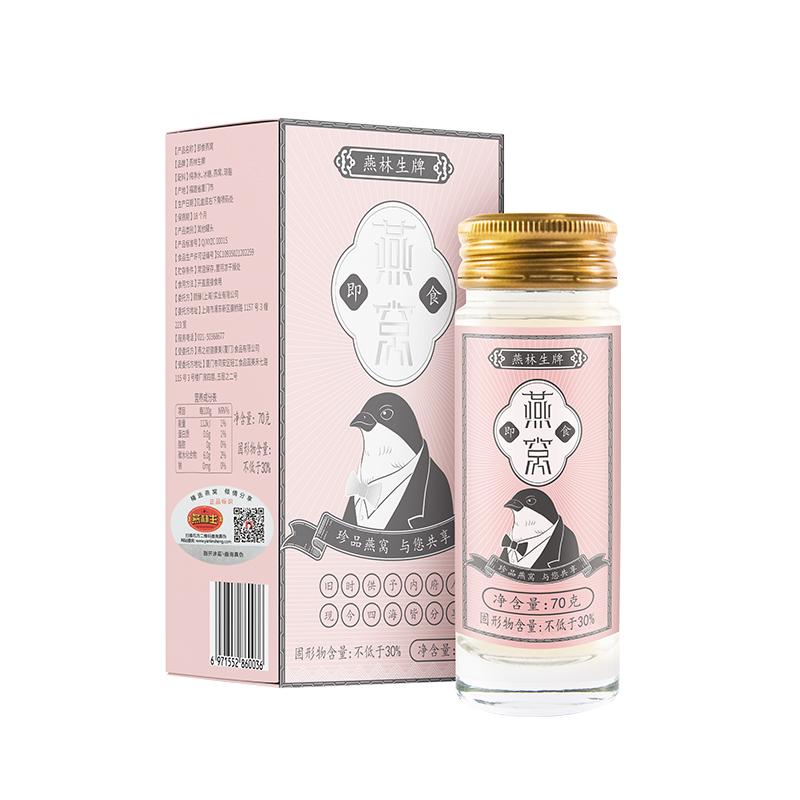 燕林生牌 印尼进口冰糖即食燕窝 正品燕窝 孕妇滋补品 单瓶装 70g