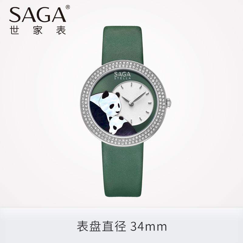SAGA世家表 女士手表 动物图案 时尚休闲精致小巧 瑞士朗达机芯防水腕表 送女友送女生礼物