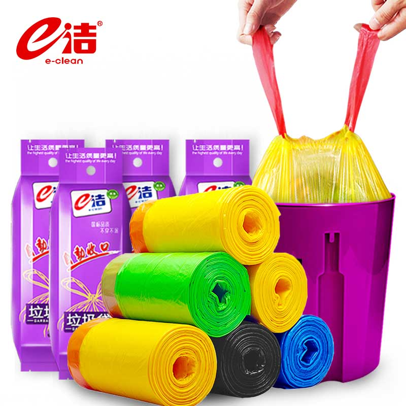 e洁自动收口垃圾袋 多规格可选