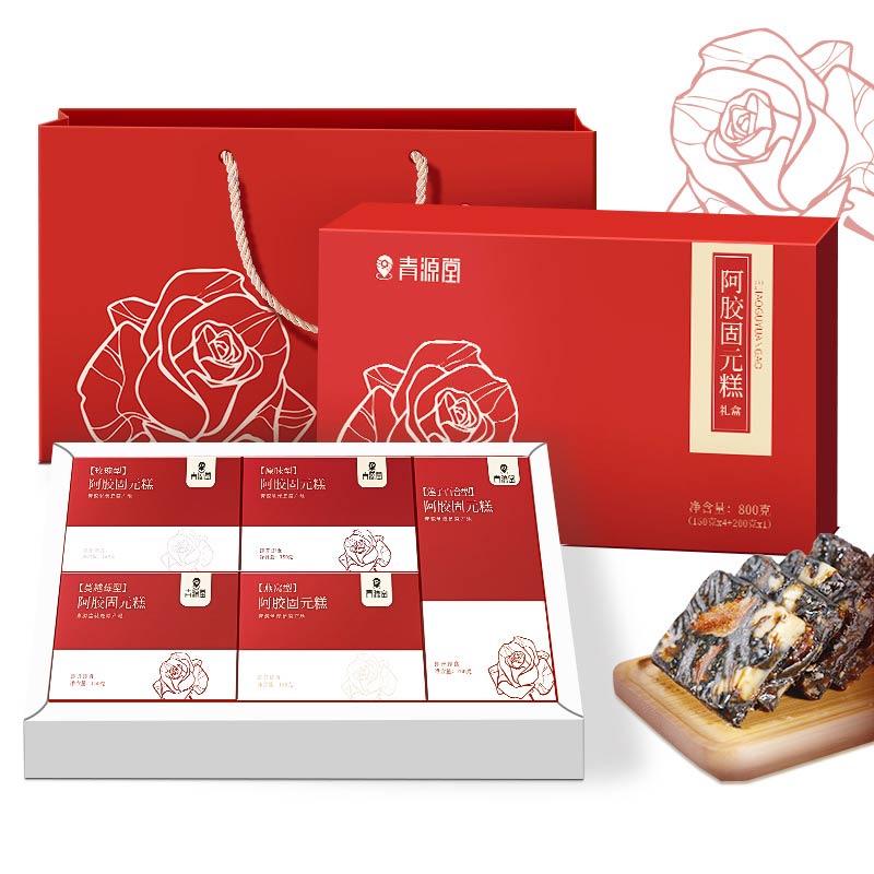 青源堂 阿胶糕 阿胶固元糕800克健康礼盒5种口味即食阿胶片块