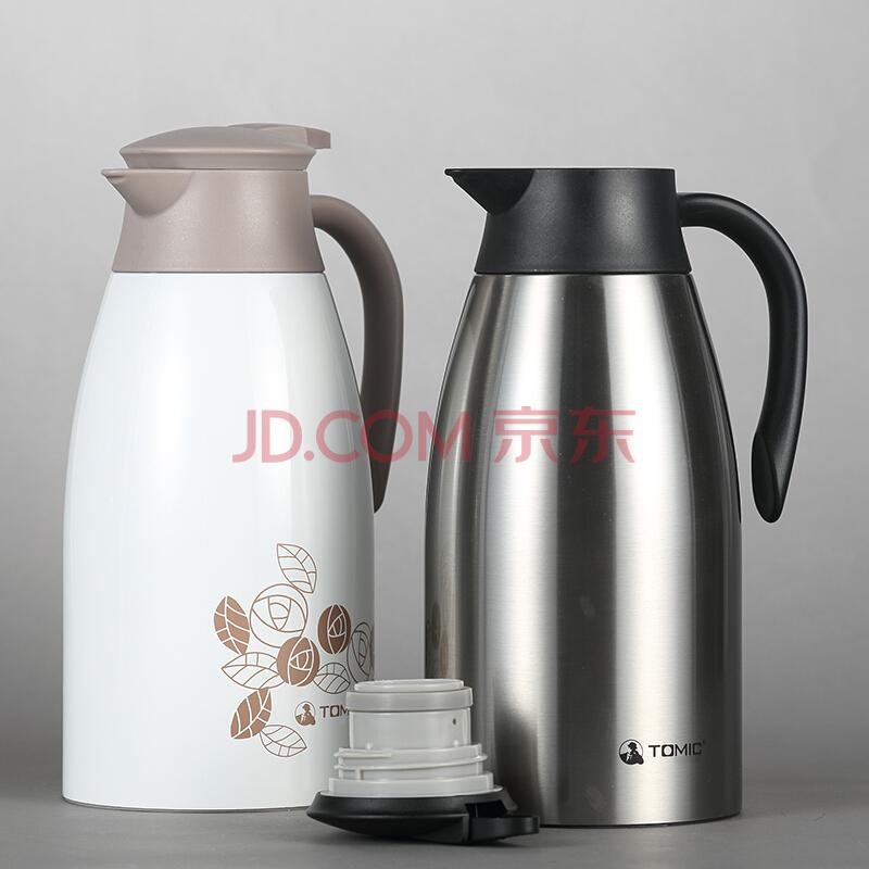 特美刻(TOMIC)乐茶杯保温壶 304不锈钢高品质家用不锈钢保温瓶热水瓶暖壶 TJL2047 2L白色,特美刻(TOMIC)