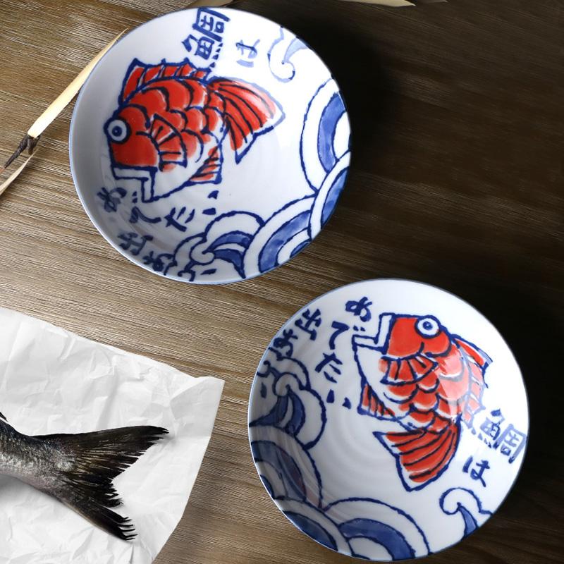 MinoYaki 美浓烧 日本进口红鱼系列餐具单个、5件套