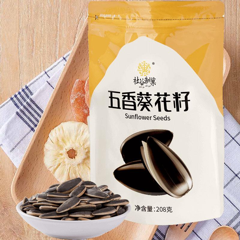 社谷制菓五香葵花籽 208g*3袋裝